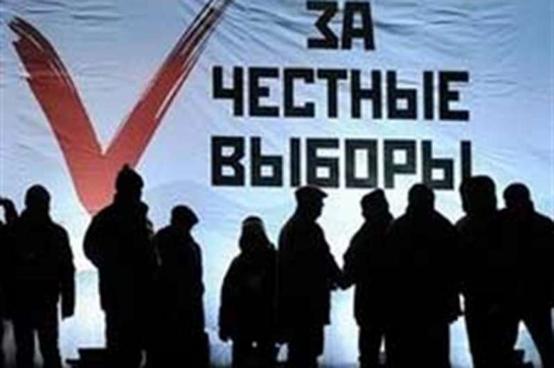 dymovaya-zavesa-ili-kprf-protiv-soglasheniya-za-chestnye-vybory-6729.jpg